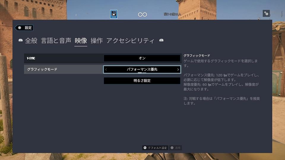 f:id:gameblogx:20210212215727j:plain