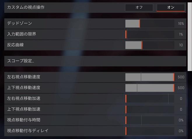 f:id:gameblogx:20210506202614j:plain