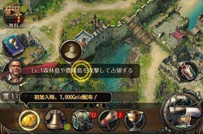 f:id:gamedepoikatu:20200806193007j:plain