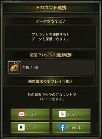 f:id:gamedepoikatu:20200806194519j:plain