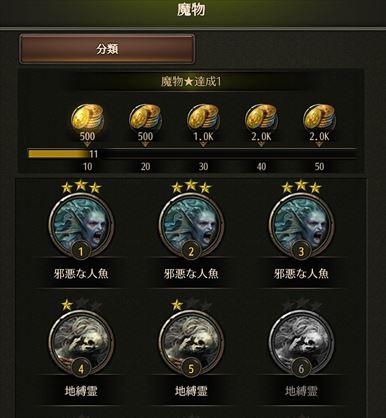 f:id:gamedepoikatu:20200806194556j:plain