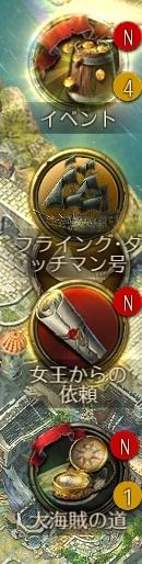 f:id:gamedepoikatu:20200806194612j:plain