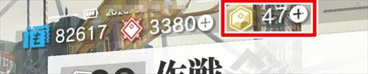 f:id:gamedepoikatu:20200829180922j:plain