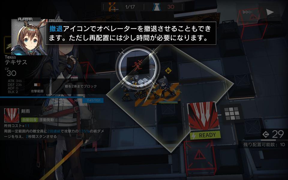f:id:gamedepoikatu:20200829180937j:plain