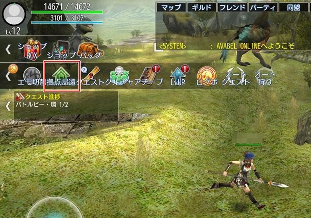 f:id:gamedepoikatu:20200904114036j:plain