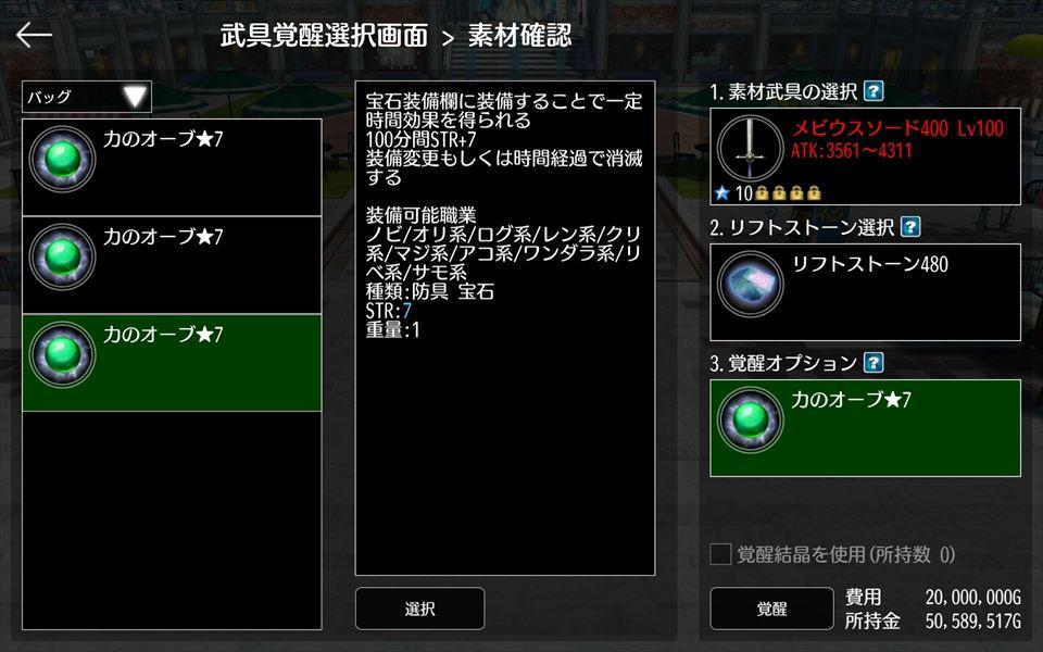 f:id:gamedepoikatu:20200904114148j:plain