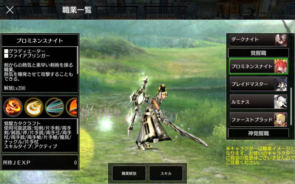 f:id:gamedepoikatu:20200904114316j:plain