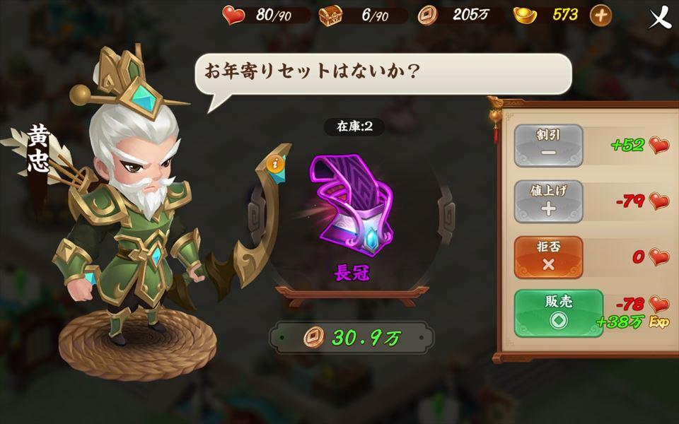 f:id:gamedepoikatu:20200914192329j:plain