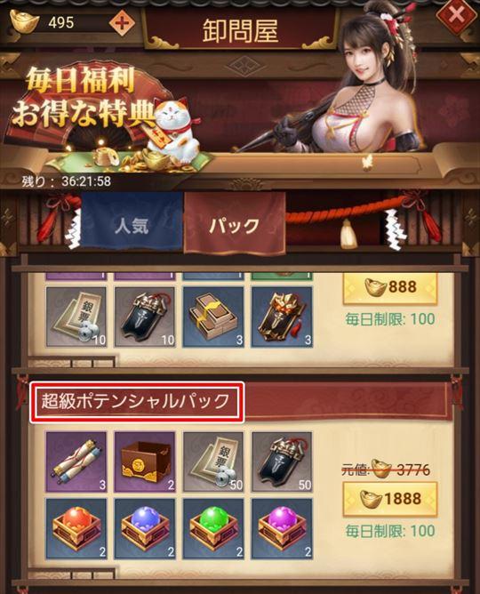 f:id:gamedepoikatu:20201118095418j:plain