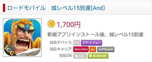 f:id:gamedepoikatu:20201219135341j:plain