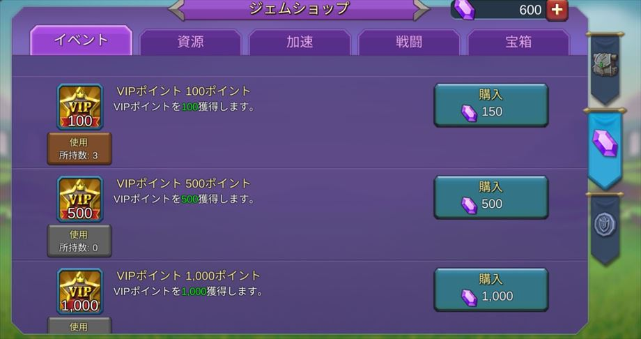 f:id:gamedepoikatu:20201219135642j:plain