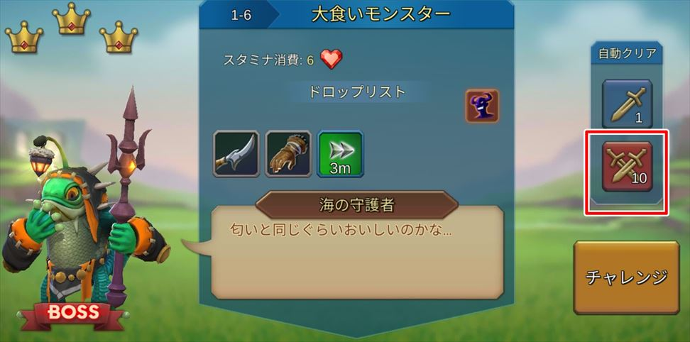 f:id:gamedepoikatu:20201219135731j:plain