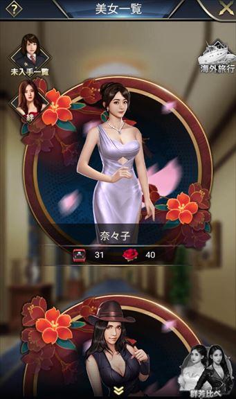 f:id:gamedepoikatu:20201223214659j:plain
