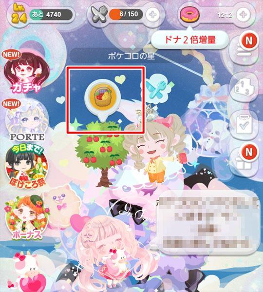 f:id:gamedepoikatu:20210108134955j:plain