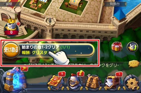 f:id:gamedepoikatu:20210121113648j:plain