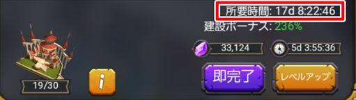 f:id:gamedepoikatu:20210121113853j:plain