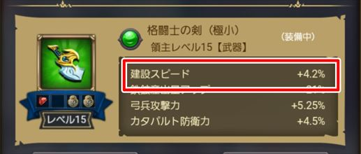 f:id:gamedepoikatu:20210121114041j:plain