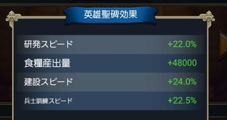 f:id:gamedepoikatu:20210121114054j:plain