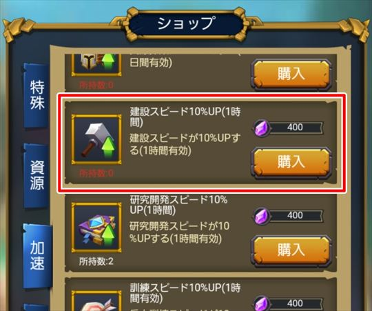 f:id:gamedepoikatu:20210121114148j:plain
