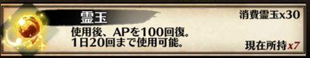 f:id:gamedepoikatu:20210122221450j:plain