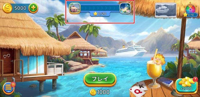 f:id:gamedepoikatu:20210202150348j:plain
