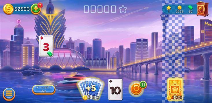 f:id:gamedepoikatu:20210202151301j:plain
