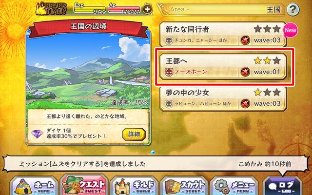 f:id:gamedepoikatu:20210204133033j:plain