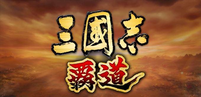 f:id:gamedepoikatu:20210211193334j:plain