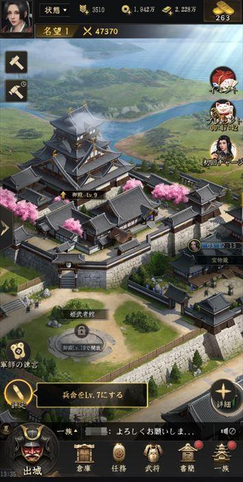 f:id:gamedepoikatu:20210213085713j:plain