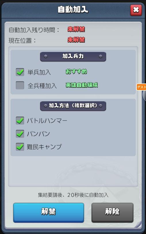 f:id:gamedepoikatu:20210216114810j:plain
