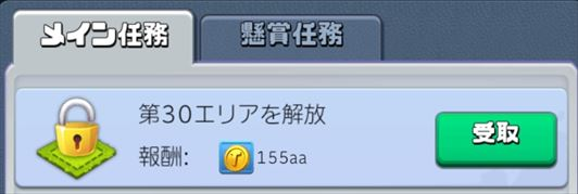 f:id:gamedepoikatu:20210216114924j:plain