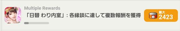 f:id:gamedepoikatu:20210226140901j:plain