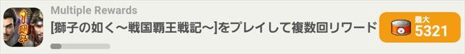 f:id:gamedepoikatu:20210302135149j:plain