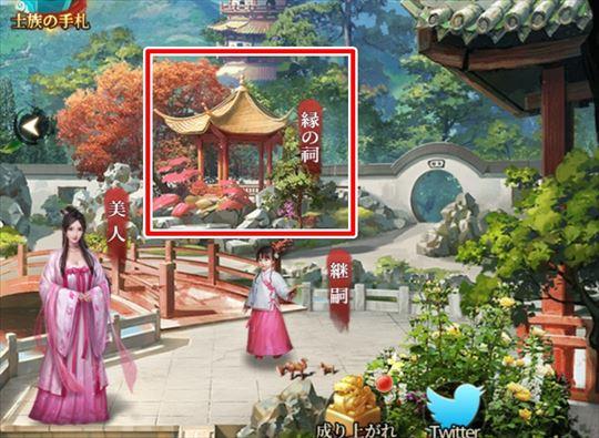 f:id:gamedepoikatu:20210305192550j:plain