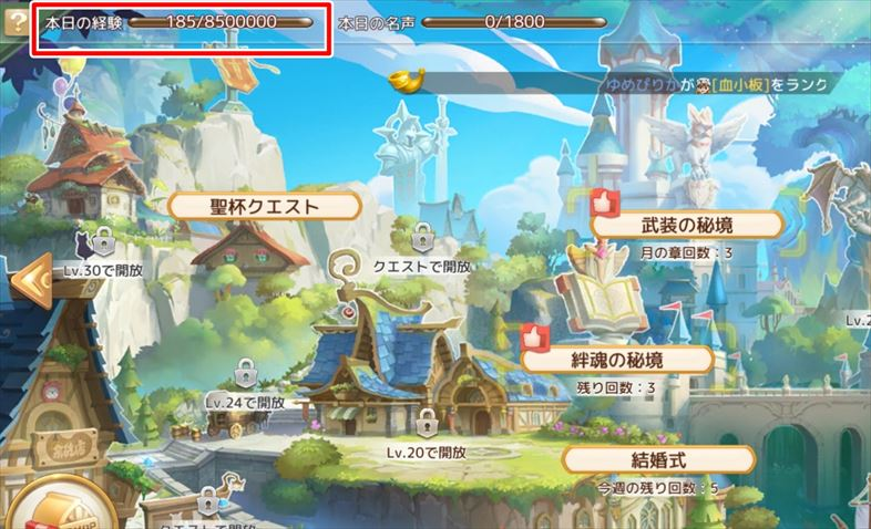 f:id:gamedepoikatu:20210310172841j:plain