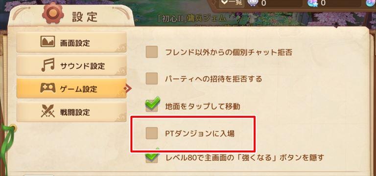 f:id:gamedepoikatu:20210310173409j:plain