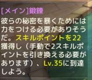 f:id:gamedepoikatu:20210310173950j:plain