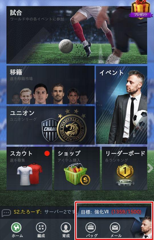 f:id:gamedepoikatu:20210317192452j:plain