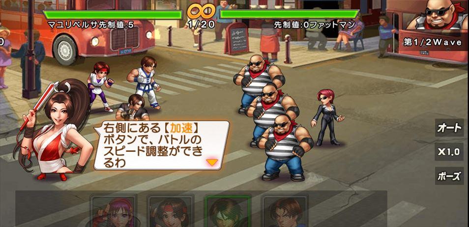 f:id:gamedepoikatu:20210326184148j:plain