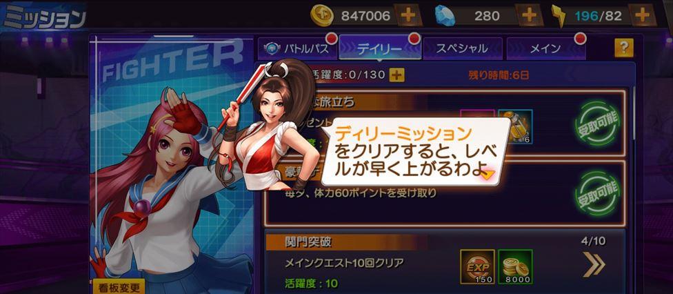f:id:gamedepoikatu:20210326184212j:plain
