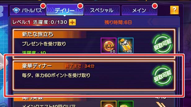 f:id:gamedepoikatu:20210326184614j:plain