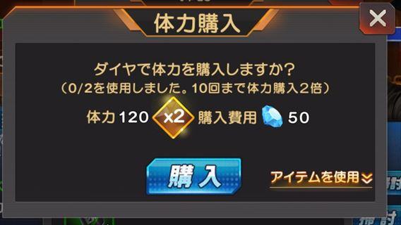 f:id:gamedepoikatu:20210330104503j:plain