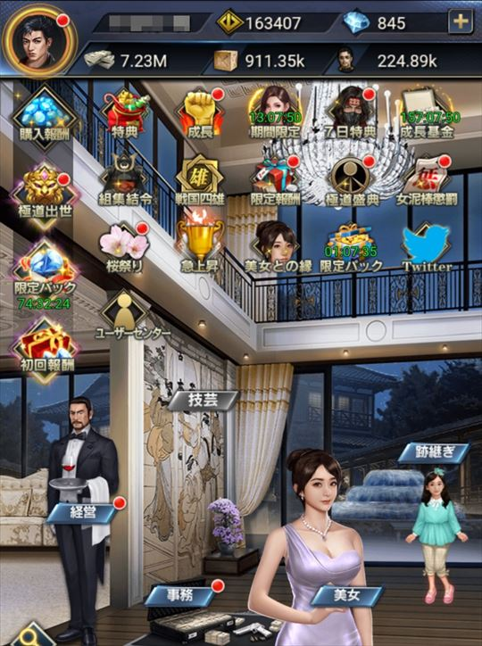 f:id:gamedepoikatu:20210402205808j:plain