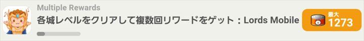 f:id:gamedepoikatu:20210404081023j:plain