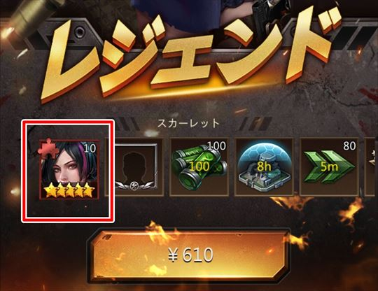 f:id:gamedepoikatu:20210404105056j:plain