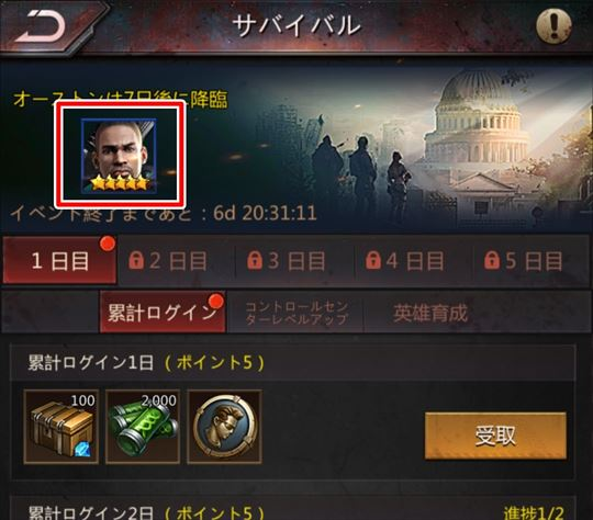 f:id:gamedepoikatu:20210404105125j:plain