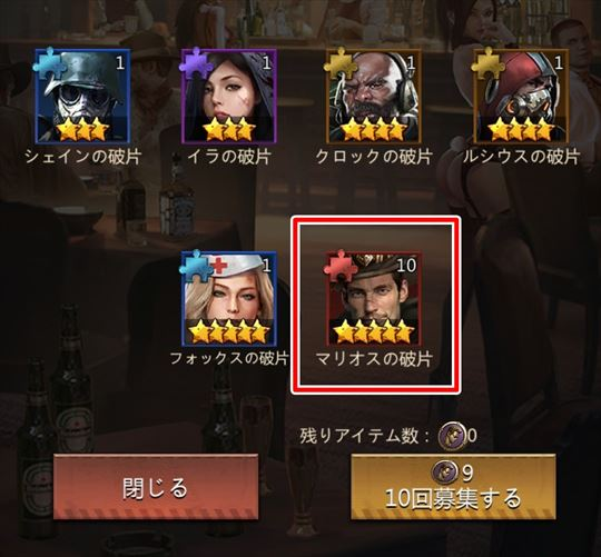 f:id:gamedepoikatu:20210404110542j:plain
