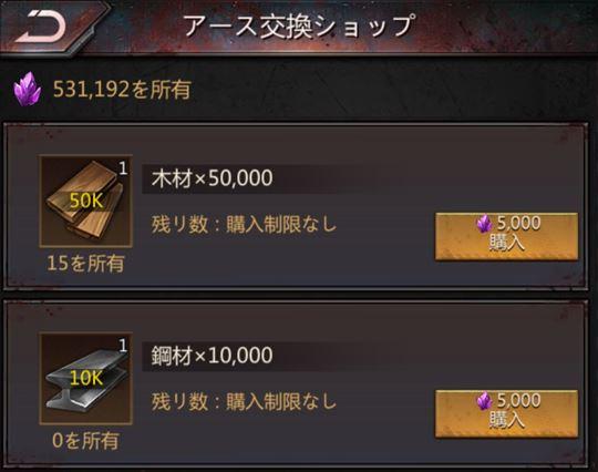 f:id:gamedepoikatu:20210405143800j:plain