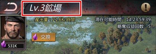 f:id:gamedepoikatu:20210405144249j:plain