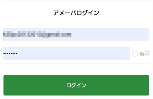 f:id:gamedepoikatu:20210409121121j:plain